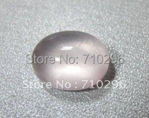Gemstone cabochons.!Fashion Jewelry.semi-precious stone.Jewelry.Natural Rose quartz 12*16 mm oval cabochons.Free shipping<br><br>Aliexpress