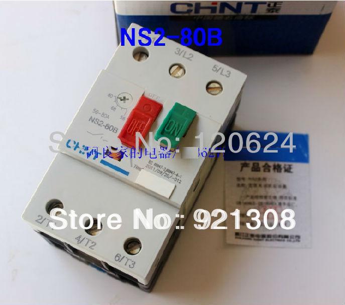 Фотография CHINT Motor protector NS2-80 40-63A motor starter Motor Circuit Breaker motor switch cheaper than S GV3