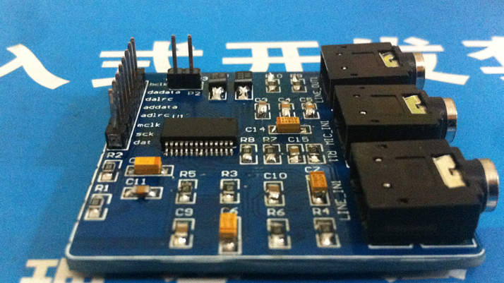 FREE SHIPPING Wm8731 module audio module mcu fpga music(China (Mainland))