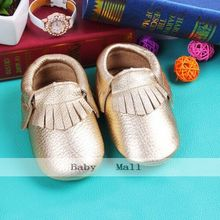 24 color Genuine Leather soft baby boy shoes First Walkers Toddler baby moccasins Anti-slip Infant fringe Shoes free shipping(China (Mainland))