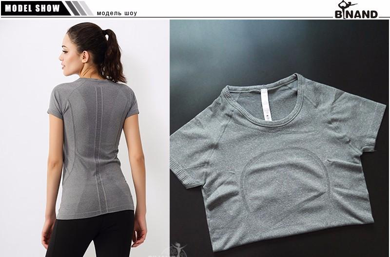 yoga shirt (3)