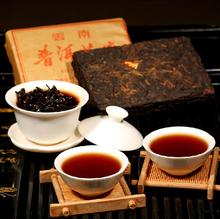 Tea More Than 20 Years Old PU ER Puerh Pu er Tea Pu erh Pu er