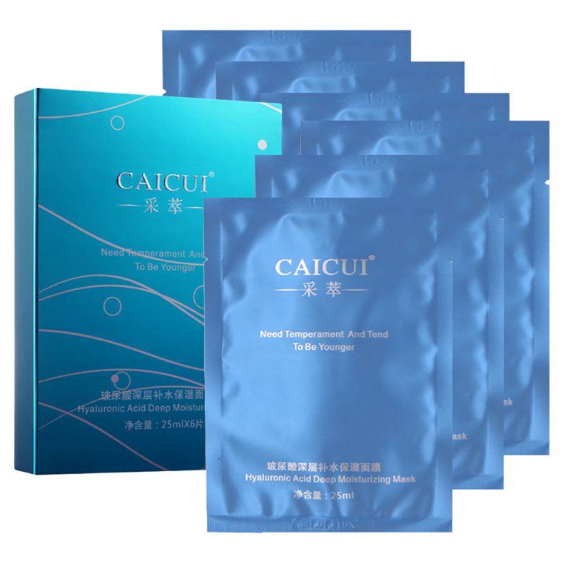 6 PCS Hyaluronic acid Deep Moisturizing Face Mask Skin Care Essence Facial Mask Sheet beauty skin care HOT