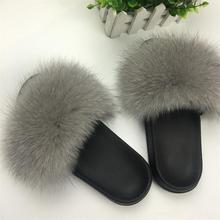 2019 ผู้หญิง Furry รองเท้าแตะสุภาพสตรีตุ๊กตาน่ารักฟ็อกซ์ Fluffy รองเท้าแตะผู้หญิงรอง(China)