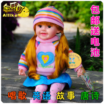 free shipping Intelligent doll cloth doll toy doll gift