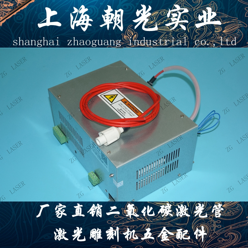 high quality  60W CO2 laser power source for 60W CO2 laser tube<br><br>Aliexpress