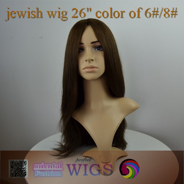 professional jewish wig supplier light color big layer length of 26in Mongolian hair jewish wig(China (Mainland))