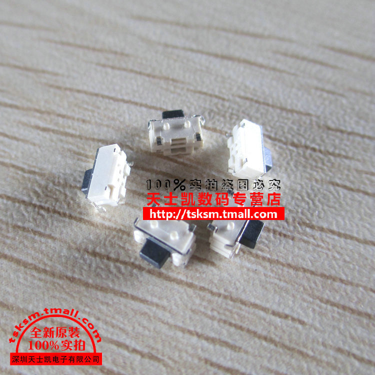 50PCS / LOT mp3 mp4 accessories Audrey small buttons side buttons 2 * 4 imported reed(China (Mainland))