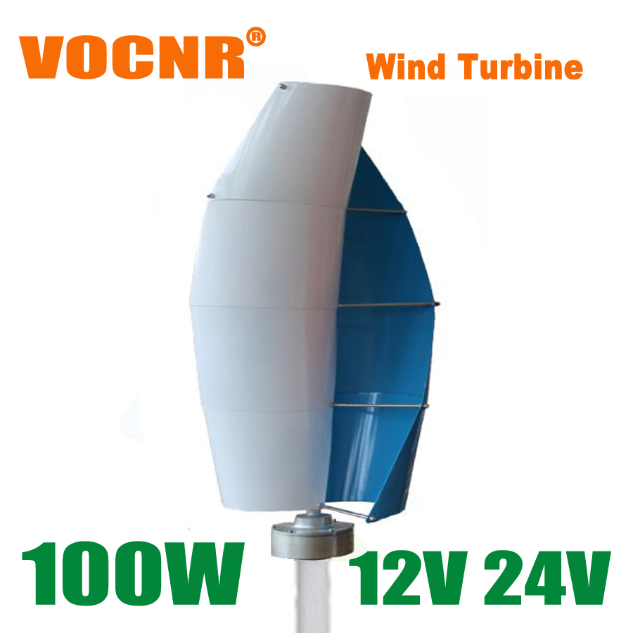 100W 12V 24V Vertical Axis Wind Turbine Wind Energy Generator use for Home/Boat/Street(China (Mainland))