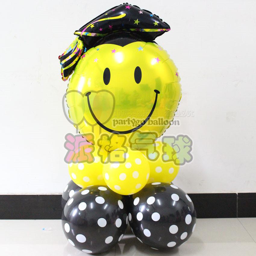 11pcs/lot smiling face foil mylar school graduation ceremony decoration latex balloons Doctorial hat helium balloon(China (Mainland))