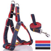 2015 New Arrival Hot Sales S L XL Colorful Jean Denim Leash Harness Dog Collar Chain Cat rope belt adjustable collar dogs PG08(China (Mainland))