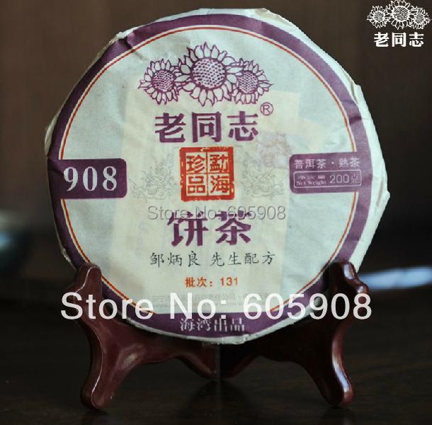 2013yr Haiwan Old Comrade 908 Ripe cake 200g Puer Tea