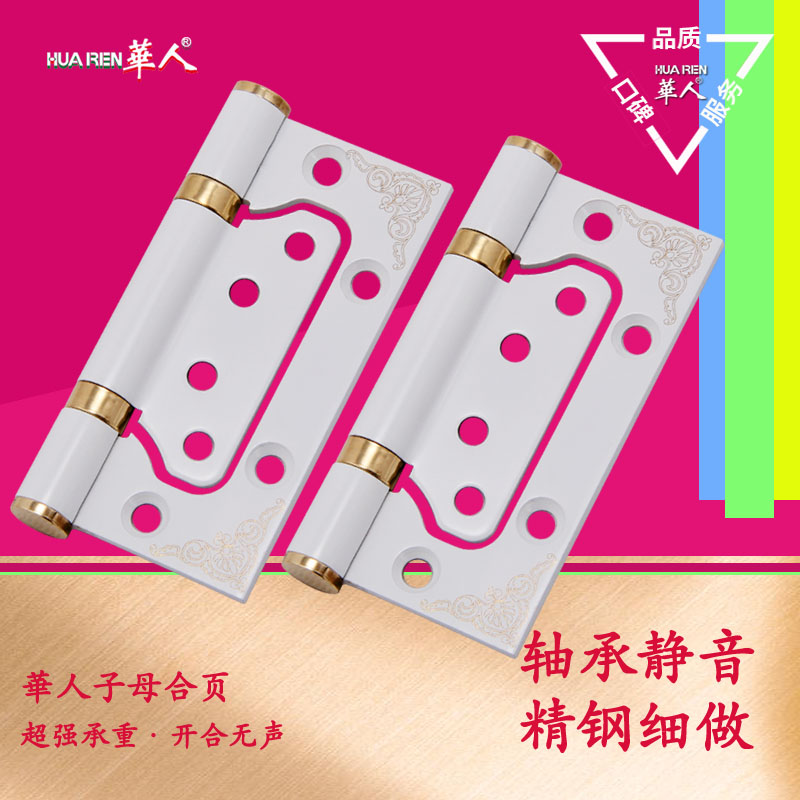 Chinese 4 inch stainless steel hinges European free slot door hinge door hinge hinge thick ivory white<br><br>Aliexpress