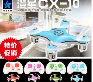 Cheerson CX-10 CX10 2.4G Remote Control Toys 4CH 6Axis RC Quadcopter Mini rc helicopters Radio Control Aircraft RTF Drone(China (Mainland))