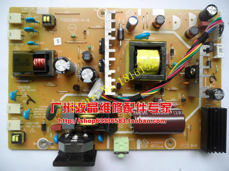 Free Shipping 715G2892-1 2 3 4 5 6 7 8 9 10 11 Power Board with audio pack USED(China (Mainland))