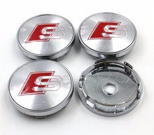 hight quality 20pcs/lot ABS Chrome S LINE SLINE Car Wheel Hub Cap Center Caps Emblem Badge For A3 A4 A5 A6 A7 A8 S3 S4 S5 S6 S7(China (Mainland))