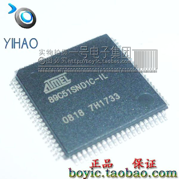 AT89C51SND1C-IL MP3 decoder chip MCU new original authentic SMD QFP80(China (Mainland))
