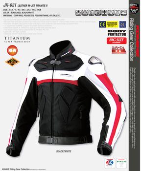 KOMINE jk-021 titanium alloy genuine leather net fabric automobile race clothing flanchard/motorcycle jacket