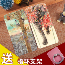 Cute TPU Relief Cover Shell OnePlus One A0001 1+ / 2 Two A2001 Soft Silicone Case Ring Bracket Plus one 3 X - ShuiCaoRen HengSanWang Store store