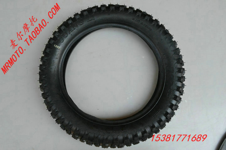 Free shipping Off-road motorcycle off-road motorcycle tyre small proud tyre 3.00 - 12 tyre(China (Mainland))