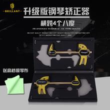 Flanger fa-60 piano hand wrist length trainer presentation(China (Mainland))