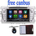 2Din 7Inch Car DVD player for FORD FOCUS MONDEO S MAX 2008 2011 With WIFI Radio