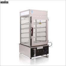 Xeoleo stainless Steel Electric Food Steamer 1200W Steamed Stuffed Bun Display Food Warmer Showcase 5 layers Steamer(China (Mainland))