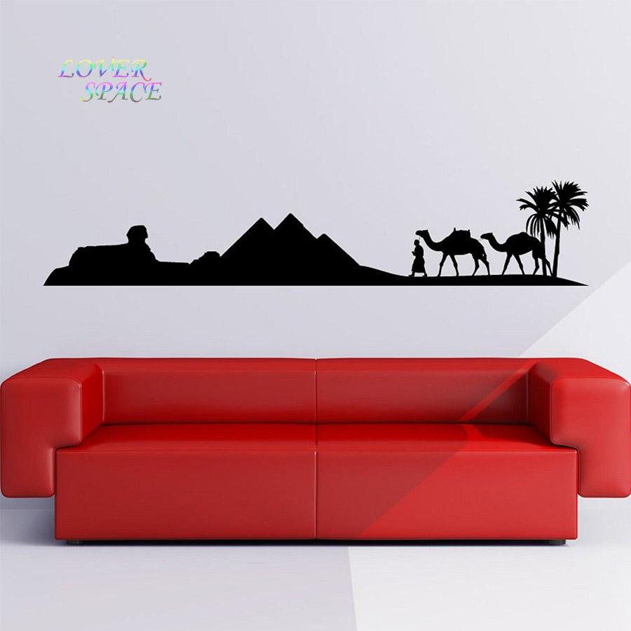 Achetez en gros choix tv en ligne des grossistes choix for Decoration egyptienne murale
