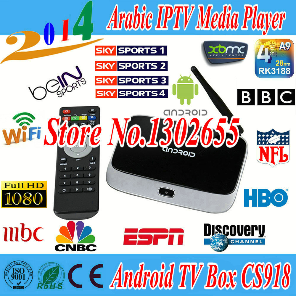 Q7 CS918 Android TV Box Full HD 1080P Android 4.4 TV Box Quad Core Media Player 2GB/16GB XBMC Wifi Antenna(China (Mainland))