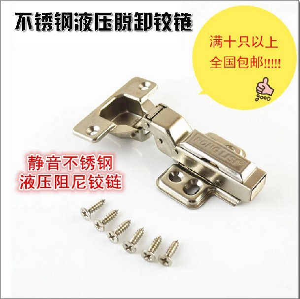 304H stainless steel hydraulic damping hinge cabinet detachable damping medium and large aircraft straight curved hinge hinge bu(China (Mainland))