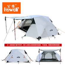 Hewolf on sale 2 layer 2 person aluminum pole anti wind rain proof beach hiking fishing mountaineering outdoor camping tent