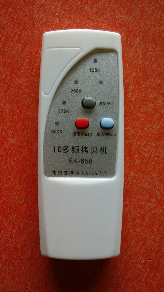 Гаджет  id card 125khz 250khz 375 500khz 4 frequency RFID Copier Duplicator Cloner ID EM reader  writer + 10x EM4305 writable keyfobs  None Безопасность и защита