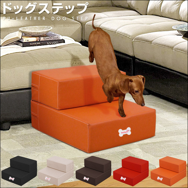 online kaufen gro handel pet treppen bett aus china pet treppen bett gro h ndler. Black Bedroom Furniture Sets. Home Design Ideas