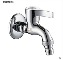 Single Brass Handle Antique Brass Washing Machine /Mop Pool Tap Wall Mounted Washer Tap Sink Faucet(China (Mainland))