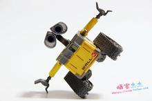 one piece action figure promotion