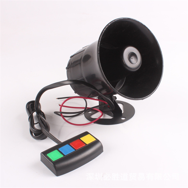12V 30W Motorcycle Horn Car Claxon Van Truck Siren Buzina Loud Alarm Four Sounds Tone(China (Mainland))