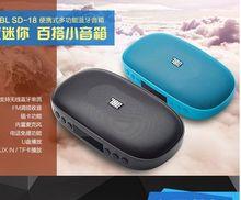 JBL stereo Bluetooth 4.0 wireless PC card speaker mini portable outdoor car FM radio SD-18(China (Mainland))