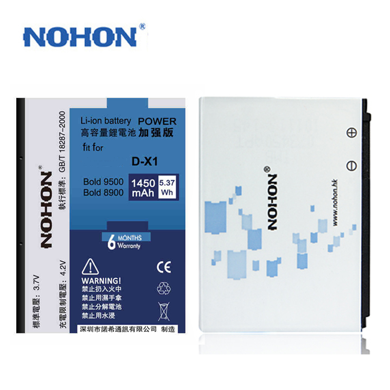Top Quality NOHON Battery 1450mAh For Blackberry D-X1 Bold 9500 8900 9530 9630 9520 9550 DX1 Replacement Bateria(China (Mainland))