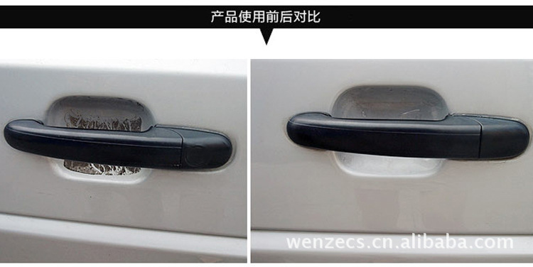 CYP010 4PCS set Car Scratch Stickers Door Guard Protector Auto Parts Items Gear Stuff Accessories Supplies