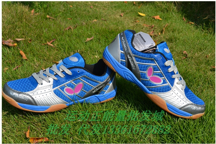 Tennis Shoe Slippers Utop-3 Table Tennis Shoes