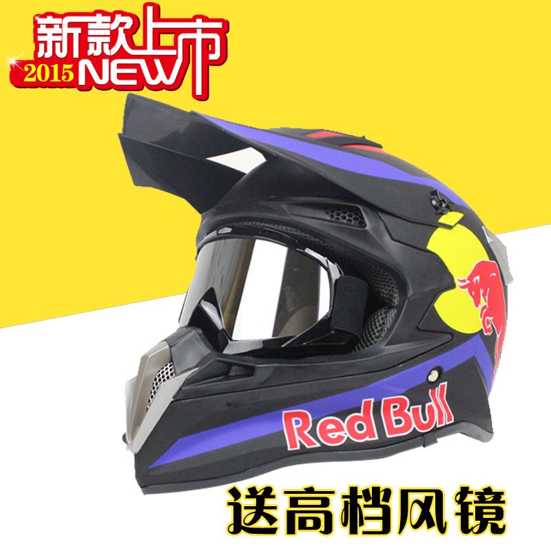 Free shoppingWomen Men motorcycle helmets DOT motocross racing helmet road capacete