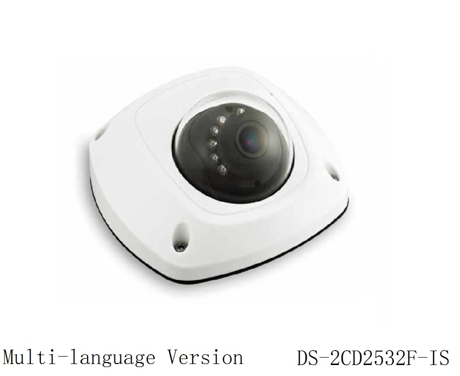 Multi-language Version DS-2CD2532F-IS 4MP CCTV Dome IP Camera H.265 Support PoE IR Alarm Audio Security Camera(China (Mainland))