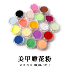 FREESHIPPING 12 Color carving acrylic Powder liquid Glitter Nail Art Tool Kit UV Dust gem Nail Tools UV gel builder nail powder(China (Mainland))
