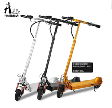 SPEEDWAY 15ah 45km 18ah 55km electric scooter lithium battery electric car with a car instead of walking(China (Mainland))