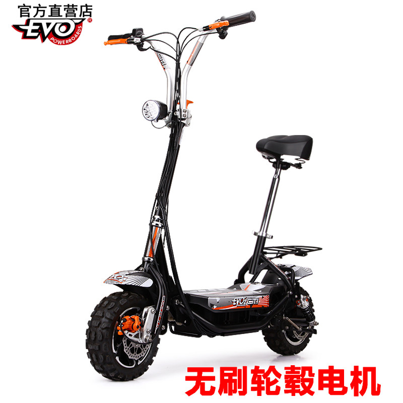 Evo electric scooter es08 adult folding rim motor lithium battery electric bicycle(China (Mainland))