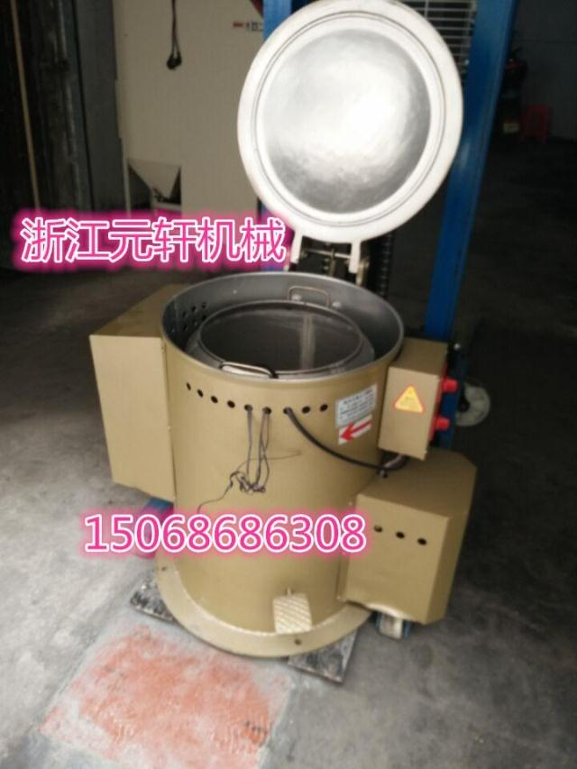 Industrial dewatering machine small products centrifugal dryers food processing de-oiling machine industrial centrifugal dryer(China (Mainland))