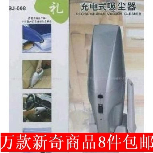 free shipping Home supplies golden section 008 charge cordless vacuum cleaner dailiy electrical