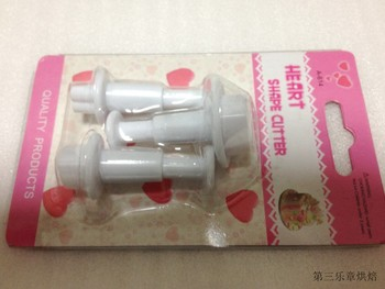 Retail (mixed order) Fondant tools Small heart spring embossed mould sugar cake mould diy tool (XP)