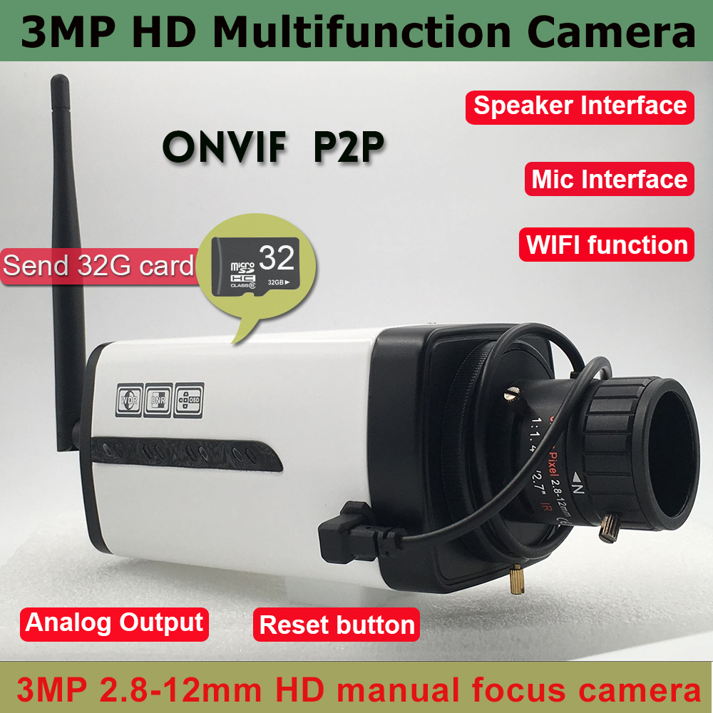 3MP HD IP camera CCTV alarm surveillance system onvif WIFI 2.8-12mm varifocal lens Security Network IPC Audio/MIC P2P bxo probe(China (Mainland))