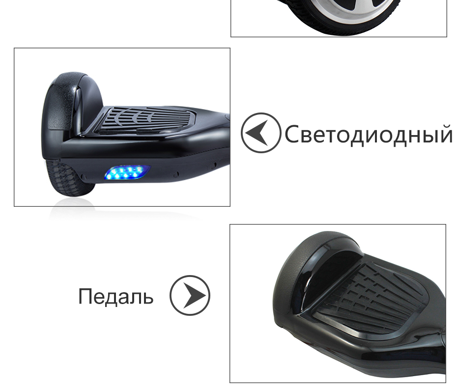 iScooter hoverboard Bluetooth 6.5inch Electric Skateboard steering-wheel Smart 2wheel self Balance Standing scooter geroskuter